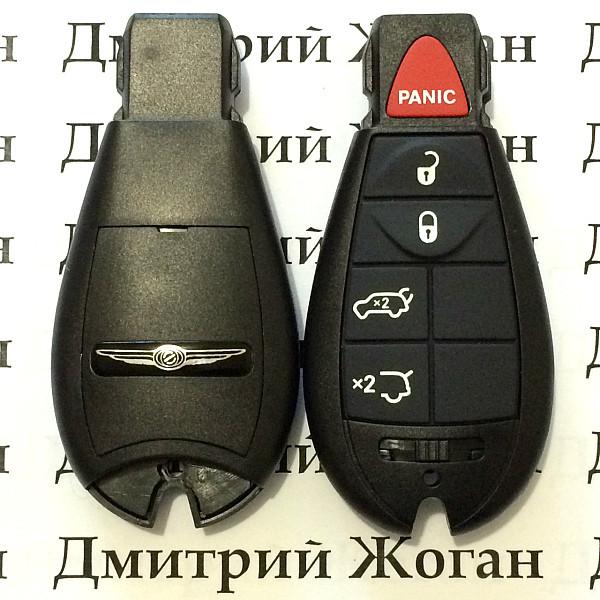 Корпус смарт ключа Chrysler (Крайслер) 4 кнопки + 1 (panic)