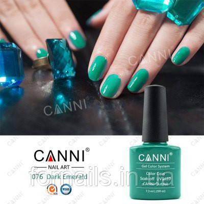 Гель-лак Canni 076, 7.3 мл