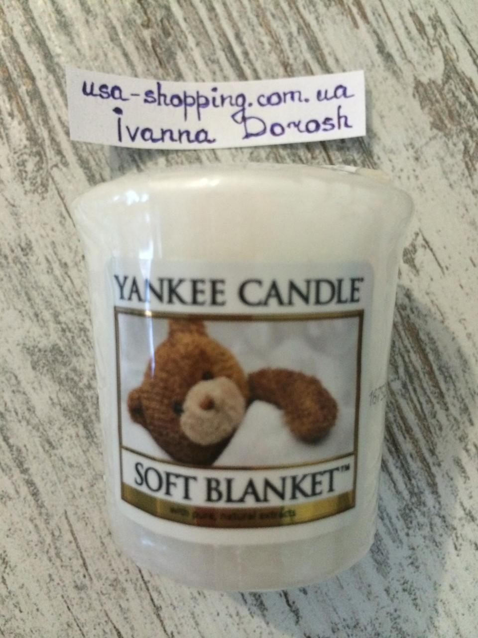 "Аромосвеча ""Мягкое одеяло""  Yankee Candle"