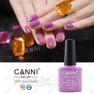 Гель-лак Canni 033