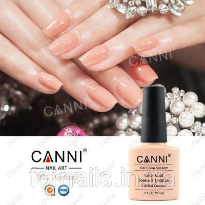 Гель-лак Canni 055, 7.3 мл