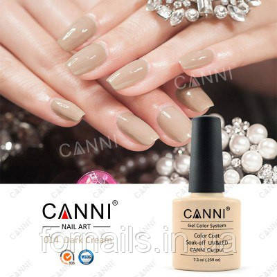 Гель-лак Canni 014, 7.3 мл
