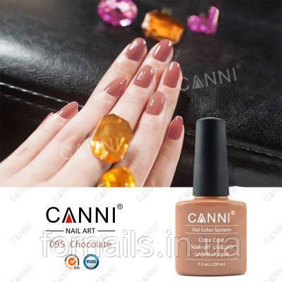Гель-лак Canni 095