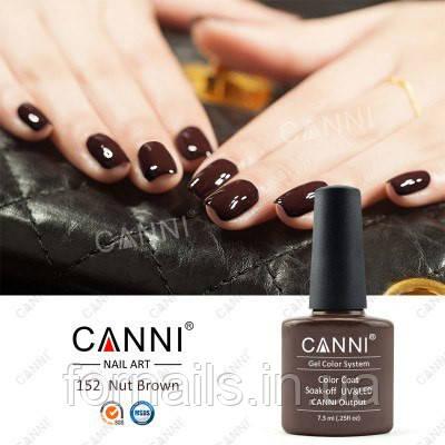 Гель-лак Canni 152