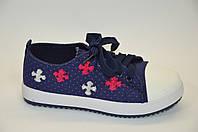 Детские мокасины оптом на шнурках, фото 1