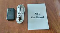 GSM Трекер / Маяк Mini N11(прослушка жучок) с автодозвоном