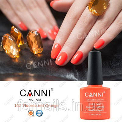 Гель-лак Canni 142, 7.3 мл