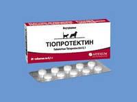 Тиопротектин 20 таблеток , Артериум