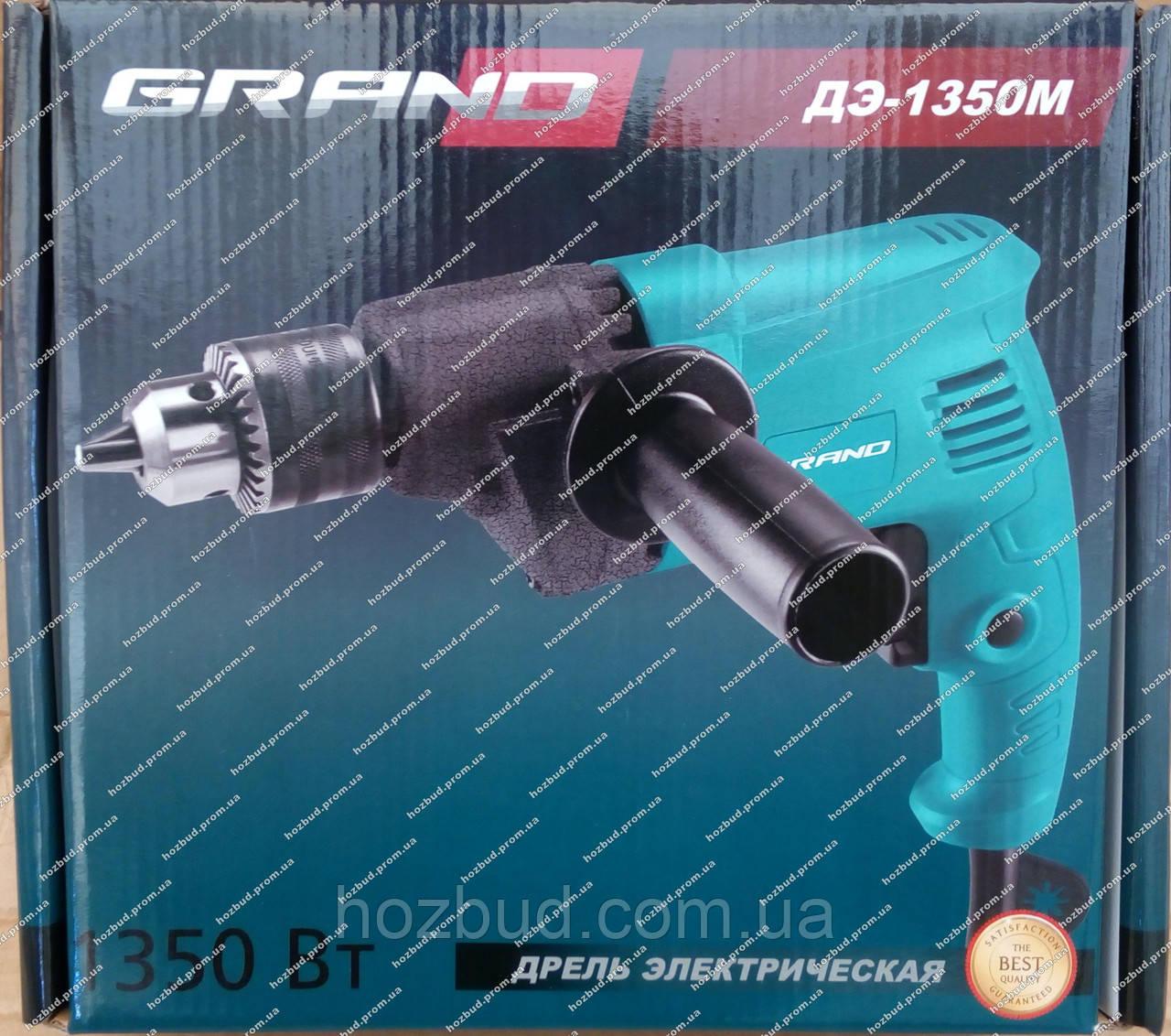 Дрель GRAND ДЭ-1350М