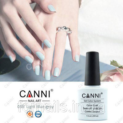 Гель-лак Canni 038, 7.3 мл