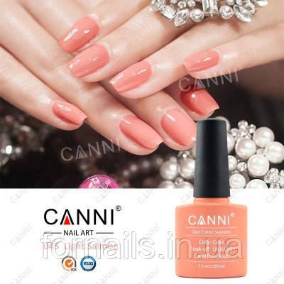 Гель-лак Canni 045, 7.3 мл