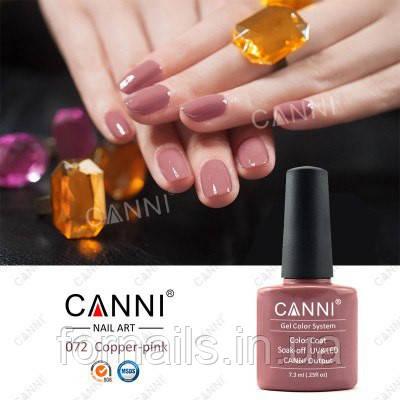 Гель-лак Canni 072, 7.3 мл