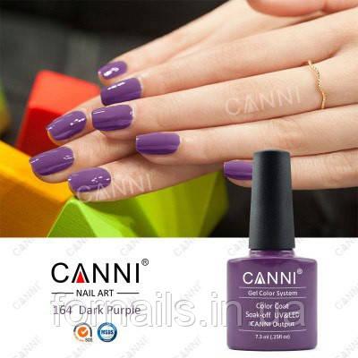 Гель-лак Canni 164, 7.3 мл