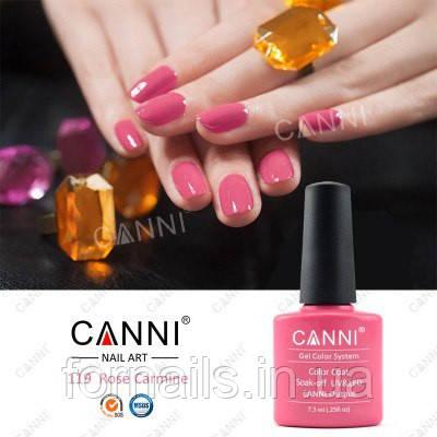 Гель-лак Canni 119, 7.3 мл