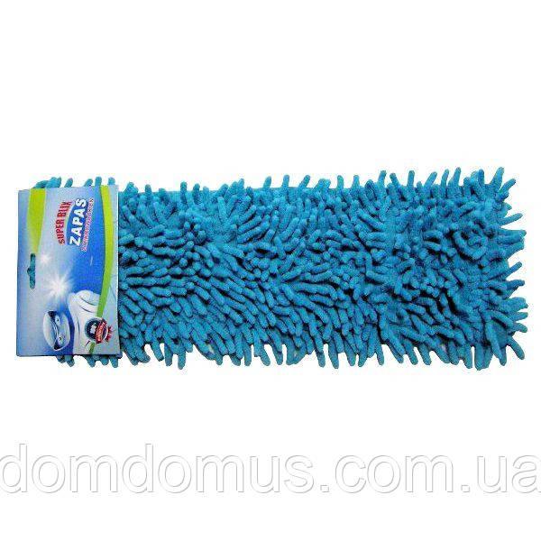 Насадка для швабры полотера микрофибра с ворсом, синяя