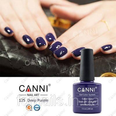 Гель-лак Canni 125, 7.3 мл