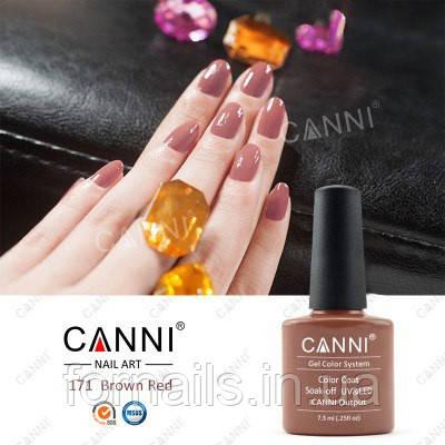 Гель-лак Canni 171, 7.3 мл