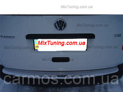 Накладка на задний бампер Фольксваген кадди (Volkswagen CADDY), нерж. Carmos