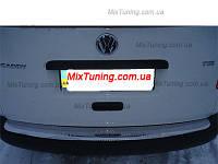 Накладка на задний бампер Фольксваген кадди (Volkswagen CADDY), нерж. Carmos, фото 1