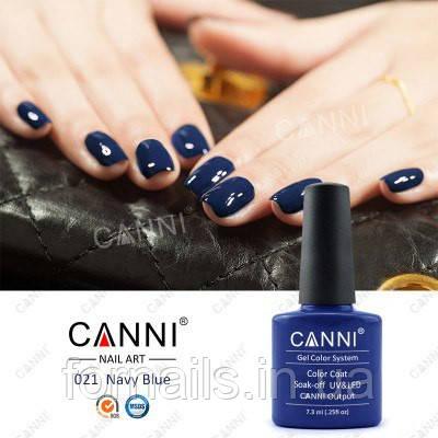 Гель-лак Canni 021, 7.3 мл