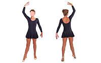 Купальник (трико) гимнастич. Бифлекс длин. рукав с юбкой черн CO-3030 дет (р-р S-XL, рост-110-155см)