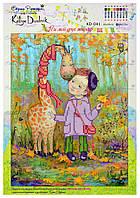 """Рисунок - схема для вышивания бисером """"Я и мой друг жираф"""""""
