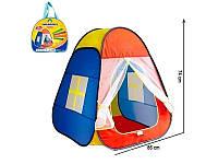 Детский игровой домик палатка 904, разноцветная, проволочный каркас, сумка, 74*86см
