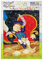 """Рисунок - схема для вышивания бисером """"Влюбленный Наполеон"""" (диптих)"""