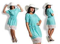 Платье кружево женское.Ткань креп шифон,кружево.Размеры 42-46,48-52.MV 199