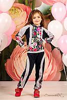 Модный спортивный  костюм для девочки  на рост с 116 по 134 см