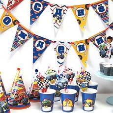 Аксессуары для праздника