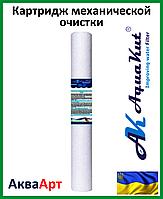 """Картридж вспененное полипропиленовое волокно FCPP  BB 20"""" Slim 2 1/2"""" 20мкм"""