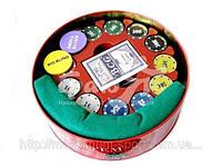 Покерный набор (240 фишек)