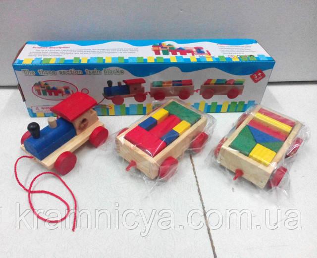 Деревянные развивающие игрушки Паравозик. Купить в интерент-магазине Крамниця Творчості