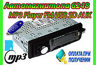 Автомагнитола 6248 - MP3 Player, FM, USB, SD, AUX!