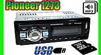Автомагнитола Pioneer 1273 - MP3+FM+USB+SD-карта!