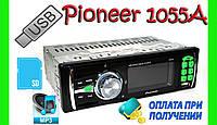 Автомагнитола Pioneer 1055A - FM, USB, SD-карта!