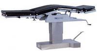 Стол операционный универсальный с гидравлическим приводом 3008(S)