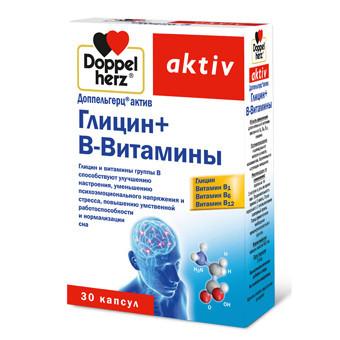 """Квайссер """"Доппельгерц актив Глицин+В-Витамины"""" капсулы"""