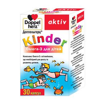 """Квайссер """"Доппельгерц актив Kinder Омега-3 для детей """"- жевательные капсулы"""