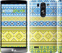 """Чехол на LG G3s D724 Вышиванка 40 """"1174m-93"""""""