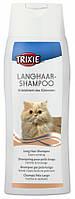 29191 Trixie Шампунь для длинношерстных кошек, 250 мл