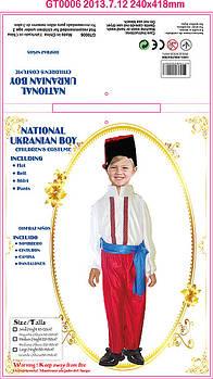 Костюм  национальный Украинец