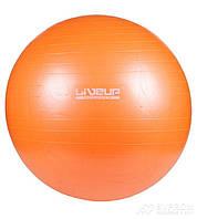 Фитбол LiveUp Anti-Burst Ball, диам. 65 см, оранжевый