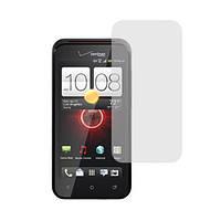 Бронированная защитная пленка для экрана  HTC ADR6410L DROID Incredible 4G LTE (Fireball)