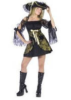 Карнавальные костюмы женские