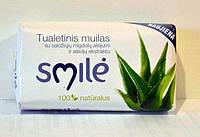 Мило Smilе с ароматом алое вера 100г