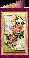 """Набор-открытка """"С днем бракосочетания"""""""