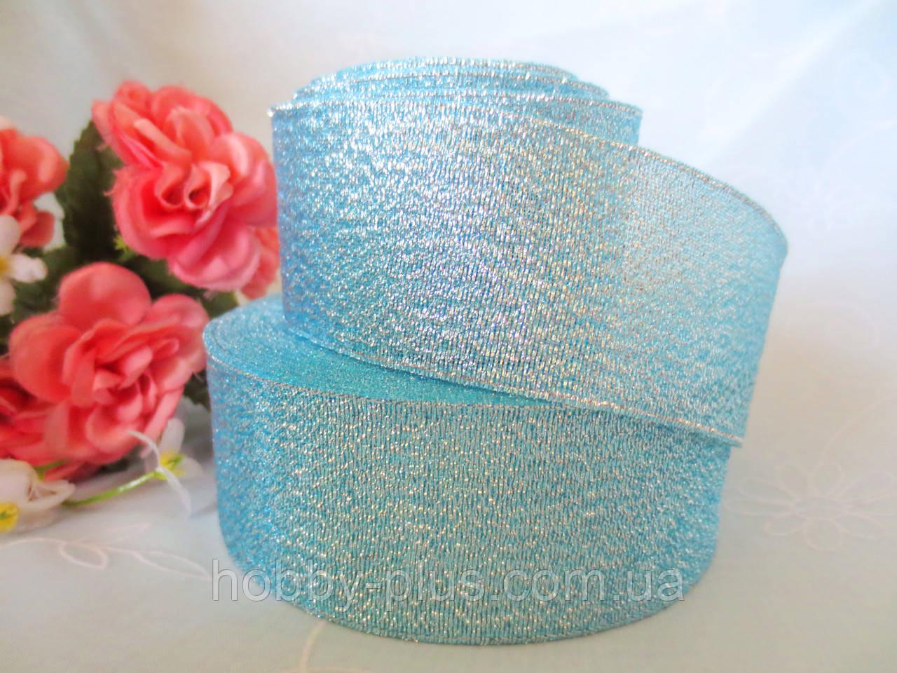 Лента парчовая, голубая, 4 см