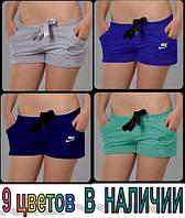 """Трикотажные женские короткие шорты """"Nike"""""""